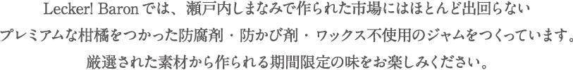 LB_sozai_kankitu01-2.png