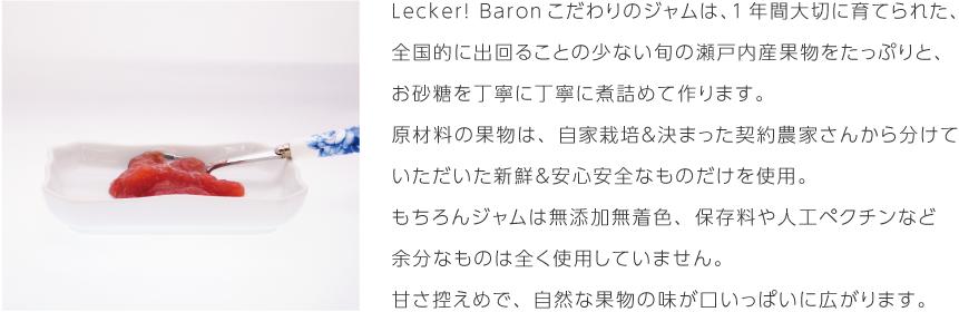 LB_top_02-1.png