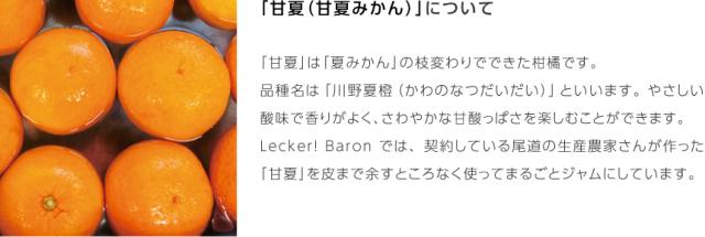 LB_sozai_amanatu01.jpg