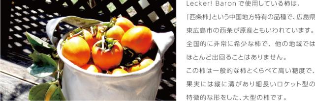 LB_sozai_kakimain3.png
